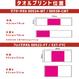 濃色タオル 00537-FTC / 00538-CMT(抜染プリント) 【本体+プリント代】10月限定クーポン利用で表示価格より10%オフ