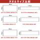 淡色タオル 00522-FT / 00524-MT 【本体+プリント代】10月限定クーポン利用で表示価格より10%オフ