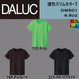 DALUC ダルク 濃色スリムカラーT(抜染プリント) DM501【本体+プリント代】10月限定クーポン利用で表示価格より10%オフ