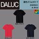 DALUC ダルク 濃色スリムカラーT(抜染プリント) DM501【本体代+プリント代】