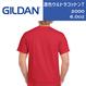 GILDAN ギルダン 濃色ウルトラコットンT(抜染プリント) 2000【本体代+プリント代】