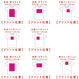 Printstar プリントスター ロンT 00101-LVC【本体+プリント代】10月限定クーポン利用で表示価格より10%オフ