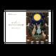 月のリズムで幸せ暦 &スケジュール手帳セット 【2018年版】