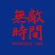 Royal Blue x Red T-shirt