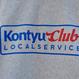 NAOSHIYA CUSTOM FACTORY - KONTYU CLUB パーカー(グレー )