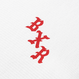 BORN X RAISED - WAFFLE サーマル (ホワイト)