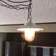 アンティーク・ランプ(吊り下げ型)