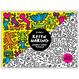 Mudpuppy Keith Haring 500 Piece Puzzle