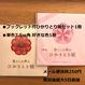 【合わせ買いセット/メール便送料250円】ブックレット付き商品1冊 + 単色7.5㎝角1色