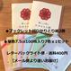 【合わせ買い/レターパックライト便 送料400円】ブックレット付き商品2冊 + 単色7.5㎝角7色x1セット