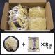 鶏がら醤油ラーメン詰め合わせセット(スープ付き)8食入り
