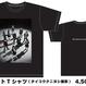 フォトTシャツ  黒 (タイコウクニヨシ撮影)
