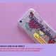 Fruit I-phone Jelly Case