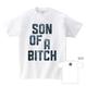 Tシャツ:デニムSON OF A BITCH(くそったれ)