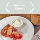 Bubby's/ミシガンチェリーパイ