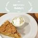Bubby's/アップルクランブルパイ