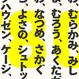 NPG ヱナ Kn1[OpenType]|W800