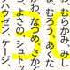 NPG ヱナ Kn1[OpenType]|W300