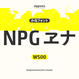 NPG ヱナ Kn1[OpenType]|W500
