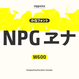 NPG ヱナ Kn1[OpenType]|W600