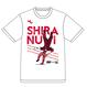 SHIRANUI T-Shirts