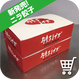 【箱入り】冷凍ニラ餃子60個(30個入り✕2箱)