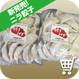 冷凍ニラ餃子60個(30個入り✕2袋)