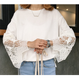 Arm lace tops