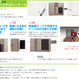 saaya (さーや)  Bee&Flower 手帳型スマホケース 対応機種(iPhone/アンドロイド機種)