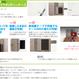 Shimako(しまこ) 町並み(ネイビー) 手帳型スマホケース 対応4機種(iPhone/アンドロイド機種)