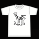 ズーンビTシャツ白 3種類