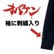 OBAKEN 心臓パーカー 色:NAVY(期間限定・受注生産のみ)