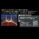 チケット『2019/2/11(祝) 宇都直樹 ノンマイクコンサート in 大阪 「海の見える南港サンセットホール」』