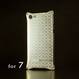 iPhone 7 アルミ削り出しケース【金運七宝 Shippou】 シャンパンGOLD【送料・消費税込み】