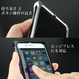 iPhone 7 アルミ削り出しケース【金運七宝 Shippou】BLACK 【送料無料 税込】