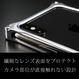 iPhone X/ Xs  アルミ削り出しケース【アラベスク 】BLACK【送料無料 税込】