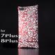 iPhone 8Plus  / 7Plus アルミ削り出しケース【アラベスク 】RED 竹下さんmodel【送料無料 税込】