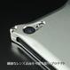 iPhone 7 アルミ削り出しケース【アラベスク 】BLACK【送料・消費税込み】
