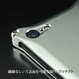 iPhone 7 アルミ削り出しケース【アラベスク 】RED 竹下さんmodel【送料無料 税込】