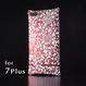 iPhone 7Plus アルミ削り出しケース【アラベスク 】RED 竹下さんmodel【送料・消費税込み】