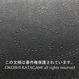 印伝 長財布 ラウンドファスナー【ペイズリー】黒革×黒漆【送料無料 税込】