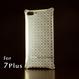 iPhone 7Plus アルミ削り出しケース【金運七宝 Shippou】 シャンパンGOLD【送料無料 税込】
