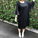 FRILLED  SLEEVE DRESS