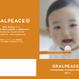 【お徳!!1本おまけ付!!】オーラルピース サンシャインオレンジ マウススプレー&ウォッシュ12本セット