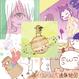 sasakure.UK - Sticker Collection Vol.1