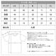 【スターフィッシュツアーグッズ】Tシャツ