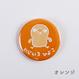 【にじいろひよこ】にじいろひよこ缶バッジ (全5種)