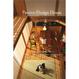 Passive-Design House 【PD会員様限定販売 10~40冊価格】※ご注文は事務局までお問い合わせください