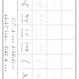 ★ダウンロード販売★[¥500]行書に合う平仮名【いろはうた】 練習用紙