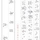 ★ダウンロード販売★[¥100]ペン字【楷書】~『水郷』三島霜川~より